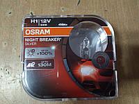 Лампа галогеновая H1 12V 55W OSRAM NIGHT BREAKER SILVER +100% (2шт.) 64150NBS-HCB - Германия, фото 1