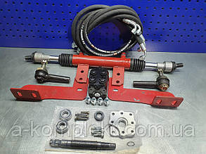 Комплект переоборудования ГУР МТЗ-80 с 2х сторонним цилиндром с креплением НД