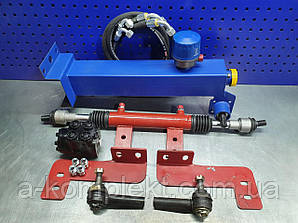 Комплект переоборудования гур мтз-80 с 2х сторонним цилиндром