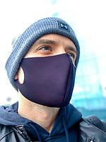 Защитная маска темно синяя, фото 1