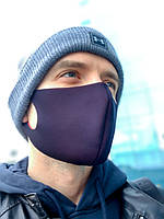 Защитная маска темно синяя