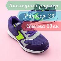 Кроссовки детские для девочки Фиолетовые тм Том.М размер 35, фото 1