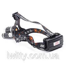 Налобный фонарь High Power Headlamp 3xT6, фото 2