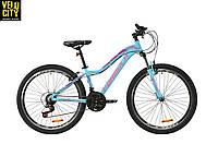 """Женский велосипед 26"""" Formula MYSTIQUE 2.0"""