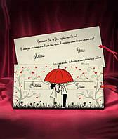 Оригинальные, романтичные пригласительные на свадьбу (арт. 5484)