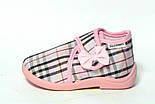 Текстильные тапочки Шалунишка 200-131. Размеры 23-32, фото 2