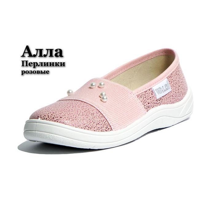 Мокасины WALDI Алла Перлинки розовый. Размеры 30-36