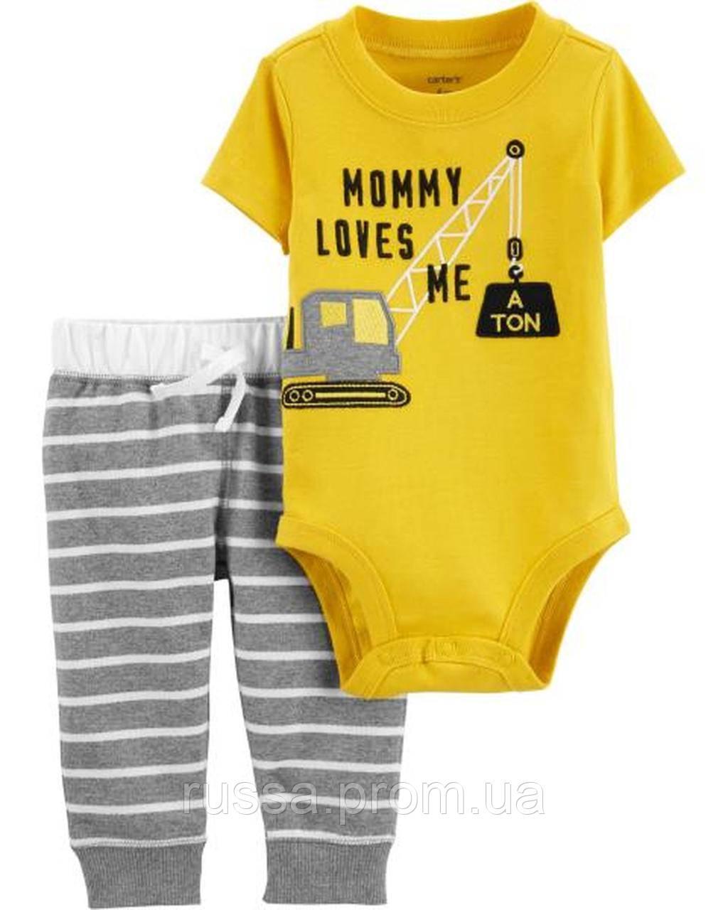 Детский костюм - штанишки, боди Картерс для мальчика