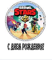 Brawl Stars/,Бравл Старс Вафельная картинка