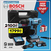 Шуруповерт Bosch GSR 18-2-LI Plus (18V 2.0АН). Аккумуляторная дрель-шуруповерт Bosch