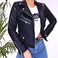 Женская куртка-косуха из экокожи с ремнем. Фабричный Китай