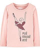 Розовая футболка с длинным рукавом Балерина ОшКош для девочки