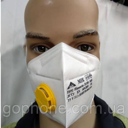 Медицинский  респиратор MIK П-200К (1000 МАСОК), фото 2