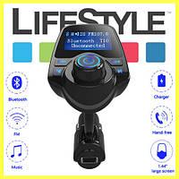ФМ модулятор в машину T10 / ФМ трансмиттер / Bluetooth ресивер MP3
