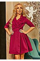Короткое яркое летнее женское платье модного кроя цвет фуксия размер 42, 46