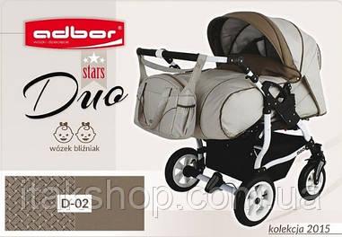 Детская коляска для двойни 2в1 Adbor Duo stars D-02 (Бежевая)