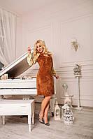 Женское платье весна-осень  карамельного цвета с длинными рукавами размеры S, M, L, XL, XXL, 52