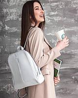 Белый рюкзак М260 white из натуральной кожи, фото 1