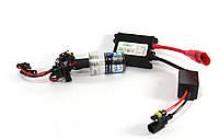 Ксенон HID H3, ксеноновый свет 6000K (белый цвет), лампочки ксенон, комплект ксенона Н3