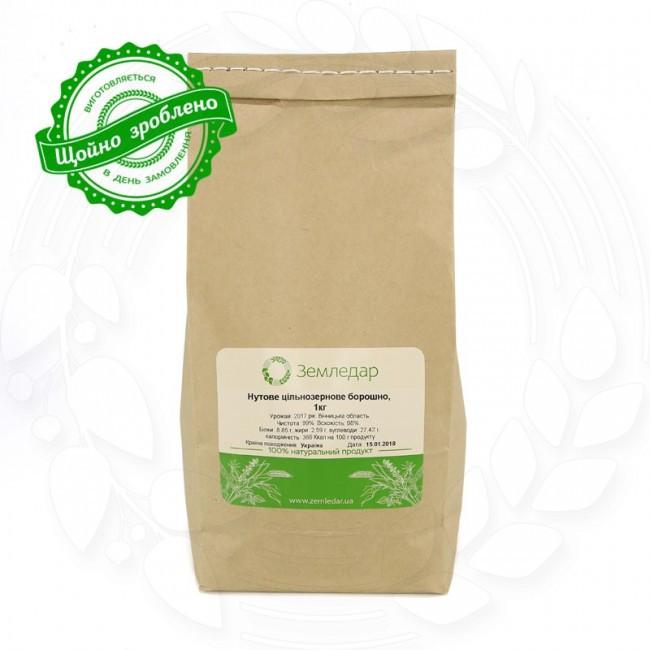 Нутовая жерновая мука 1 кг сертифицированная без ГМО змельчения нута жерновым мето