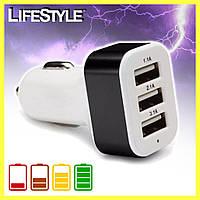 Автомобильное зарядное устройство на 3 USB