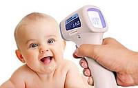 ✅Электронный бесконтактный медицинский инфракрасный градусник термометр