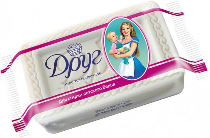 Хозяйственное мыло Друг для стирки детского белья 135 г, фото 2