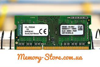 Оперативна пам'ять для ноутбука Kingston DDR3 4GB 1Rx8 PC3-10600S 1.5 V SODIMM (б/у)