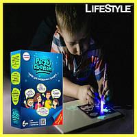 """Набор для рисования в темноте """"Рисуй светом"""" A4 + ручка"""