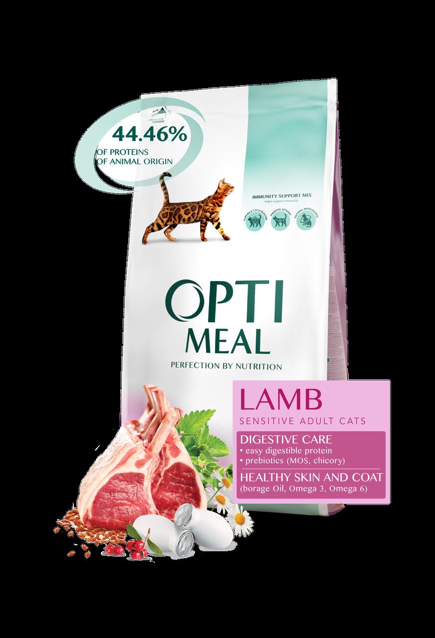 Сухой корм для взрослых кошек с чувствительным пищеварением Ягнёнок 10 кг OPTIMEAL ОПТИМИЛ