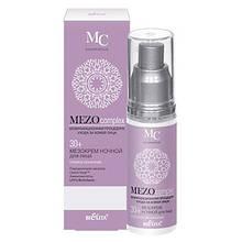 MEZOcomplex 30+ МезоКрем ночной для лица Глубокое увлажнение 30 мл
