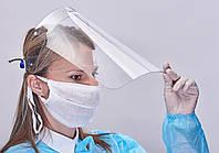 Захисна маска-екран для обличчя