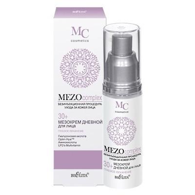 MEZOcomplex 30+ МезоКРЕМ денний для обличчя Глибоке зволоження 30мл