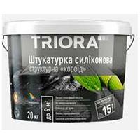 """Штукатурка силиконовая """"короед"""" зерно 2,0 мм """"TRIORA"""" 20 кг"""