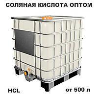 Кислота соляная раствор 15 % ОПТОМ ОТ 1000 Л, фото 1