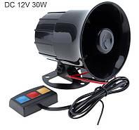 Сирена  30 Вт, 12 В, 3 тона, звуковой динамик, громкий, противоугонная сирена, звуковой сигнал, 105 дБ
