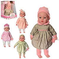 Детская кукла пупс для девочек