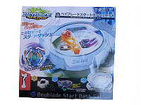 Бейблэйд BeyBlade start dash set с ареной