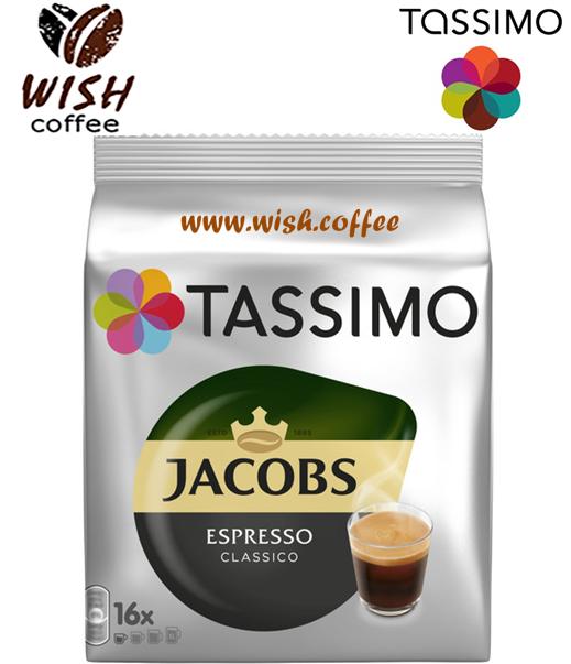 АКЦ! ПОШТУЧНО Тассимо Эспрессо - Tassimo Espresso