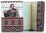 Кожаная обложка на паспорт Украинца, фото 2