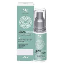 MEZOcomplex 40+ МезоКРЕМ ночной для лица Интенсивное омоложение 50 мл