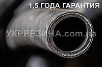 """Рукав (шланг) Ø 70 мм напорный штукатурный для абразивов (класс """"Ш"""") 16 атм ГОСТ 18698-79"""