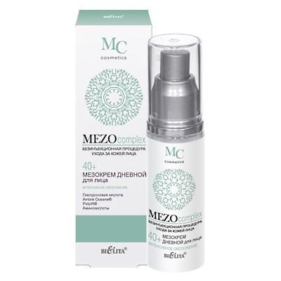 MEZOcomplex 40+ МезоКРЕМ дневной для лица Интенсивное омоложение 50 мл