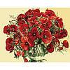 Картина за номерами– «Червоні маки в скляній вазі, букет для коханої» 40*50см.