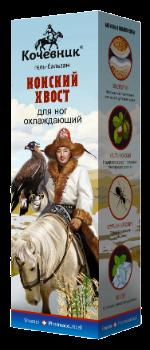 Чудо Хаш - Miracle Hash КОЧЕВНИК® Конский хвост - Гель бальзам для ног охлаждающий