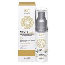Белита MEZOcomplex 50+ МезоКРЕМ дн для лица Компл Омол 30мл