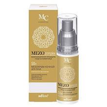 MEZOcomplex 50+ МезоКРЕМ ночн для лица Компл Омол 30мл