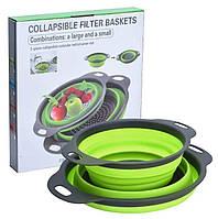 Дуршлаг силиконовый складной Collapsible filter baskets 7105, 2 шт