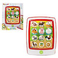 Детская развивающая игрушка планшет для ребенка