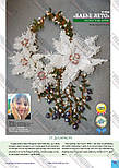 Журнал Модное рукоделие №7, 2018, фото 7
